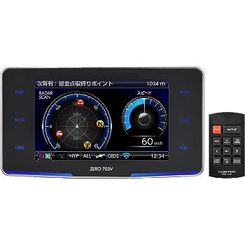 コムテック レーダー探知機 ZERO 703V 無料データ更新 移動式オービス/小型オービス/ゾーン30対応 OBD2接続 GPS メーター機能 ドライブレコーダー連携