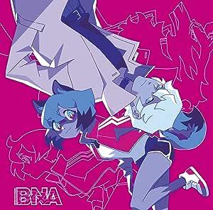 【メーカー特典あり】 アニメ『BNA ビー・エヌ・エー』Complete album(メーカー特典:TVアニメ「BNA ビー・エヌ・エー」オリジナルステッカー)