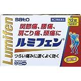 【指定第2類医薬品】ルミフェン12錠