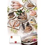 ギフト 干物セット のどぐろ 2枚入り 6種18枚 味噌漬け ( 赤魚 さば ) 西京漬け 2種4切 一夜干し プレゼント 【冷凍】 越前宝や