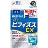 届くビフィズスEX 30日分【機能性表示食品】