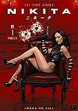 NIKITA / ニキータ 〈ファースト・シーズン〉 コレクターズ・ボックス1 [DVD]