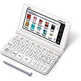 カシオ 電子辞書 小学生・中学生エクスワード XD-SX3800WE 220コンテンツ ホワイト