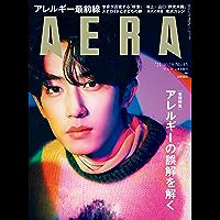 AERA10/18号
