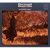 【Amazon.co.jp限定】Caramel Guerrilla (初回生産限定盤) (メガジャケ付)