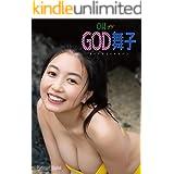 舞子デジタル写真集「OH MY GOD 舞子」 (Platinum Digital)