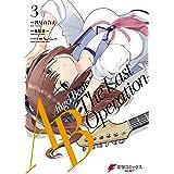 Angel Beats! -The Last Operation- 3 (電撃コミックスNEXT)