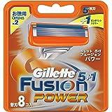 ジレット 髭剃り フュージョン5+1 パワー 替刃8個入
