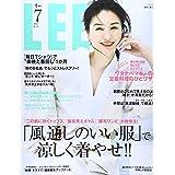 LEE(リー) 2021年 07 月号 [雑誌]