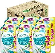 【ケース販売 大容量】ソフラン プレミアム消臭 柔軟剤 フルーティグリーンアロマの香り 詰め替え 1350ml×6個