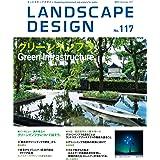 LANDSCAPE DESIGN No.117 [雑誌]