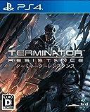 TERMINATOR: RESISTANCE(ターミネーターレジスタンス) - PS4