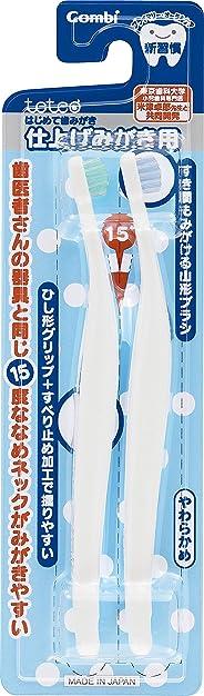 Combi (コンビ) テテオ 歯ブラシ はじめて歯みがき仕上げみがき用 長さ147mm グリーン/ブルー各1本