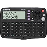 Canon 電子辞書 wordtank IDP-610J