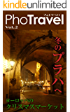 PhoTravel 冬のプラハ
