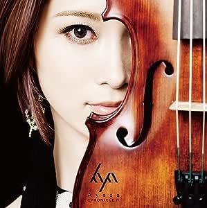 【メーカー特典あり】CHRONICLE IV (CDサイズステッカー付)