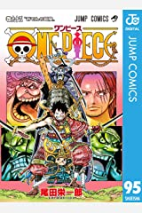 ONE PIECE モノクロ版 95 (ジャンプコミックスDIGITAL) Kindle版