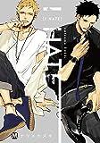 I HATE (マーブルコミックス)