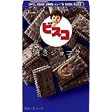 江崎グリコ ビスコ 焼きショコラ 15枚×10個 クッキー(ビスケット) お菓子 乳酸菌