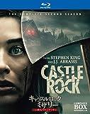 キャッスルロック:ミザリー ~殺人へのシナリオ~ ブルーレイ コンプリート・ボックス (2枚組) [Blu-ray]