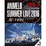 Animelo Summer Live 2016 刻-TOKI- 8.28 [Blu-ray]