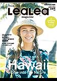 LeaLea magazine (レアレア マガジン)SUMMER-AUTUMN 2020合併号(メディアハウスムック)
