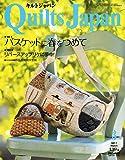 Quilts Japan (キルトジャパン) 2011年 03月号 [雑誌]