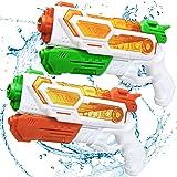 水鉄砲 2個セット みずてっぽう 可視性タンク 超強力飛距離 加圧式 ウォーターガン 男の子 女の子 こども 水遊び 夏祭り 水ピストル 子供用 大人 海水浴 プール 川 遊び お風呂おもちゃ 玩具