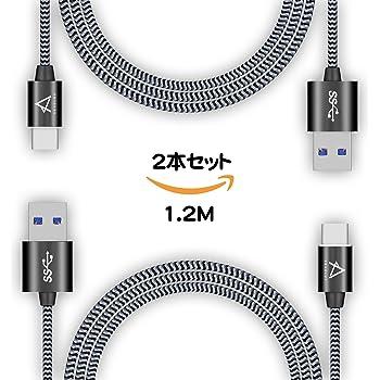 ABAOLUX USB Type C ケーブル 3.0 強化ナイロン編み 2本セット*1.2m 5Gbpsデータ転送 両面挿し タイプ C ケーブル Samsung Galaxy S8/Huawei P9/ Honor 8他対応