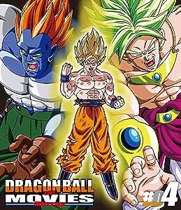 DRAGON BALL THE MOVIES Blu-ray ♯04