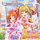 THE IDOLM@STER CINDERELLA GIRLS STARLIGHT MASTER 28 凸凹スピードスター