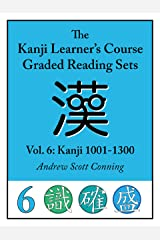 Kanji Learner's Course Graded Reading Sets Vol. 6: Kanji 1001-1300 (English Edition) Kindle版