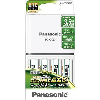 パナソニック 充電式エボルタ 充電器セット 単3形充電池 4本付き スタンダードモデル K-KJ53MLE40