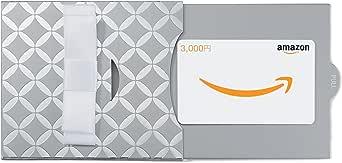 Amazonギフト券 封筒タイプ - 3,000円(グレー七宝)