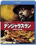 デンジャラス・ラン [Blu-ray]