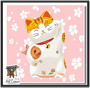 ARTomo【アトモ】パズル油絵『フレーム付き』数字 油絵 DIY パズル塗り絵(ぬりえ) 本格的な油絵が誰でも簡単に楽しく描ける 20x20cm (福猫)