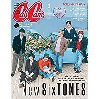 CanCam2021年 03 月号【特別版】表紙:SixTONES SixTONES