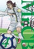 Mr.CB(4) (ヤングチャンピオン・コミックス)