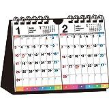 2021年 シンプル卓上2ヵ月インデックスカレンダー B6ヨコ【T10】 ([カレンダー])