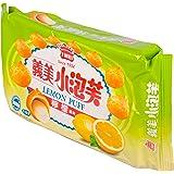 I Mei Puff Lemon 57g (bag)