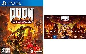DOOM Eternal 【Amazon.co.jp限定】オリジナルPS4用テーマ 配信 - PS4 【CEROレーティング「Z」】