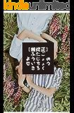 無修正 ふたごようじょのせいちょうきろく (フォトブック)