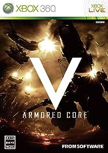 ARMORED CORE V (アーマード・コア ファイブ) 特典「オリジナルヘッドセット」付き - Xbox360