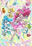 ヒーリングっどプリキュア DVD vol.2
