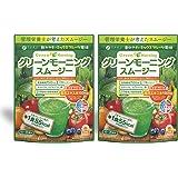 ファイン 置き換えダイエット グリーンモーニング スムージー ミックスフルーツ風味 食物繊維 200g入 ×2個 国内生産