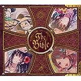 【早期購入特典あり】KOTOKO's GAME SONG COMPLETE BOX (The Bible)(初回限定盤 10CD+Blu-ray)(特典:オリジナルデザインTシャツ)付
