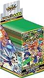 イナズマイレブン イレブンプレカ オリオンの刻印編 第2弾 DP-BOX