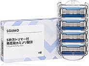 [Amazonブランド]SOLIMO 5枚刃 トリマー付 男性用 カミソリ替刃4個