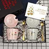 Mr and Mrs Couples Coffee Mugs Cups Gifts Set for Engagement Wedding Bridal Shower Bride and Groom to Be Newlyweds Anniversar