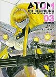 アトム ザ・ビギニング(3) (ヒーローズコミックス)